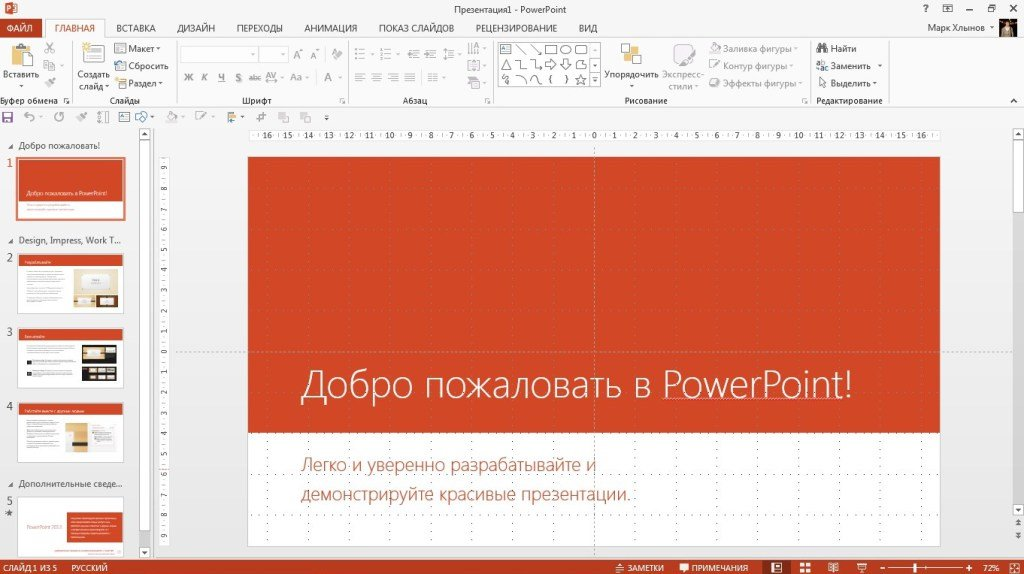 MS-Power-Point